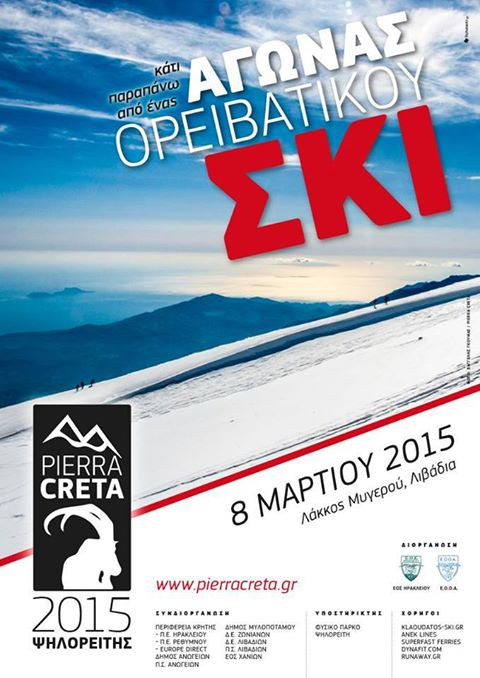 Pierra-creta-mountain-ski-race_08.03.15
