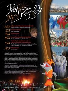 karneval-rethymno-2013
