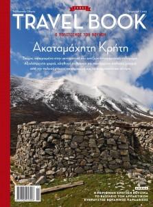 Travel-Book